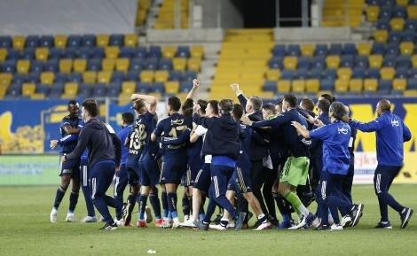 Emre Belözoğlu: 'Üzerimize düşeni yapalım'