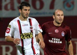 Serkan Çalık'ın ilk golü!