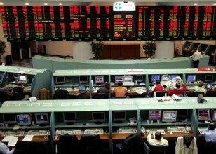 Borsa İstanbul'dan 4 büyüğe sert uyarı!