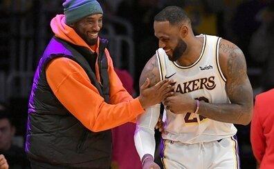 LeBron: 'Kobe'nin ölümünü hiçbir zaman geride bırakamayacağım...'