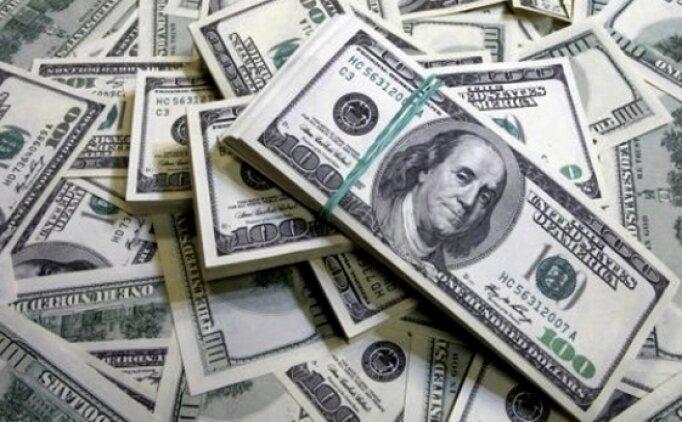 Bugün dolar kaç para? 12 Temmuz Perşembe dolar kuru ne kadar oldu?