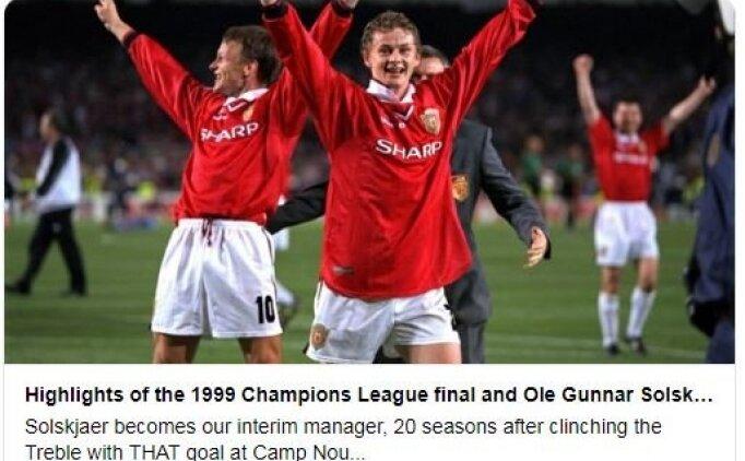 İşte Manchester United'ın yeni menajeri!