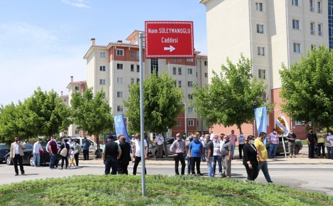 Naim Süleymanoğlu'nun ismi Edirne'de caddeye verildi