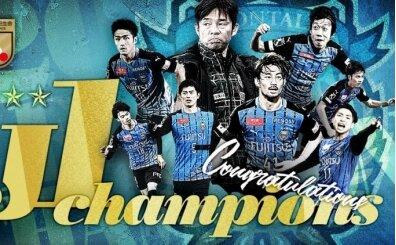 Japonya Ligi'nde Kawasaki Frontale şampiyonluğunu ilan etti