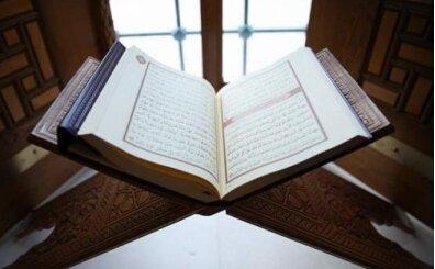 Kadir Gecesi edilecek dua, Allahümme inneke afüvvün duası