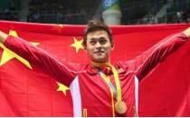 Olimpiyat şampiyonu yüzücü Yang'a 8 yıl men cezası