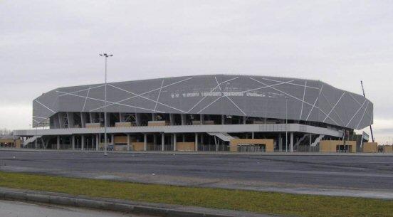 Arena Lviv Stadyumu
