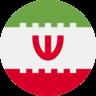 İran Logo